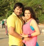 Siddhu, Hansika Motwani in Uyire Uyire Tamil Movie Stills