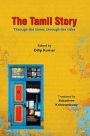 The Tamil Story - Cover(1)