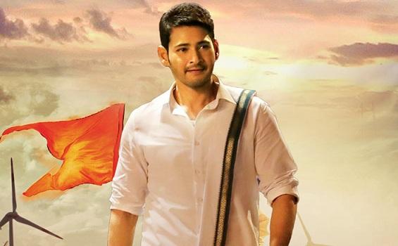 """Bharat Ane Nenu""""… Mahesh Babu stars in an entertaining, and"""