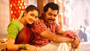 Are tamil speaking heroines doomed in tamil cinema baradwaj rangan kadaikutty singam an unfocused masala movie that also wants to be a weepy family melodrama altavistaventures Images