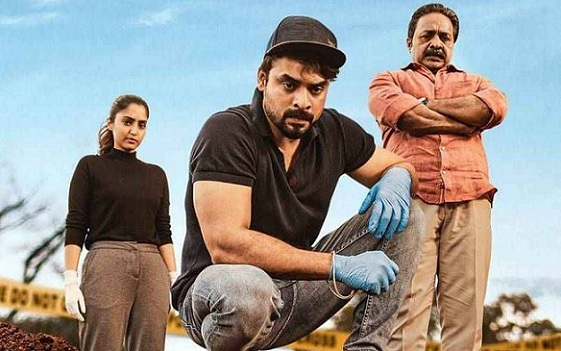 Anjaam Pathiraa Vs Forensic The Latter With Tovino Thomas And Mamta Mohandas Is The Better Serial Killer Thriller Baradwaj Rangan